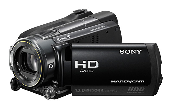 Sony_HDR-XR520E