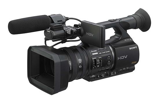Sony_HVR-Z5E